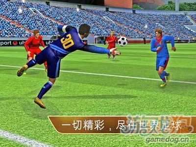 安卓足球大作:真实足球2013破解中文版 v1.0.3评测2
