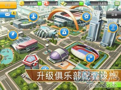 安卓足球大作:真实足球2013破解中文版 v1.0.3评测5