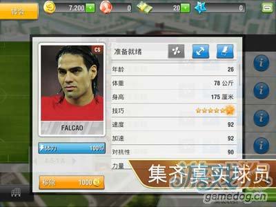 安卓足球大作:真实足球2013破解中文版 v1.0.3评测3
