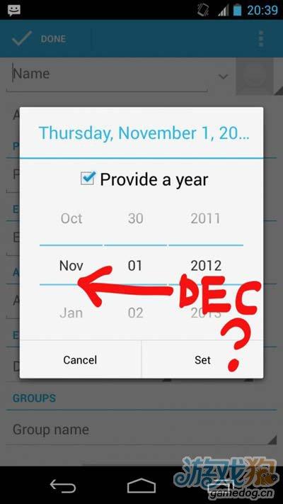 消失的12月 傻傻的Android 4.2认为一年只有11个月1