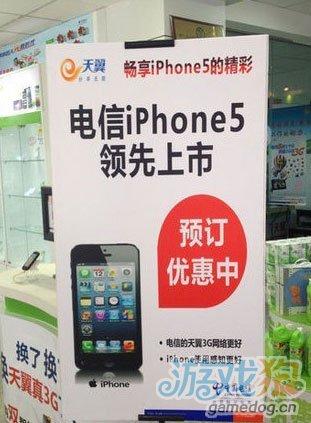 消息称联通本周铺货iPhone5 电信营销更实用