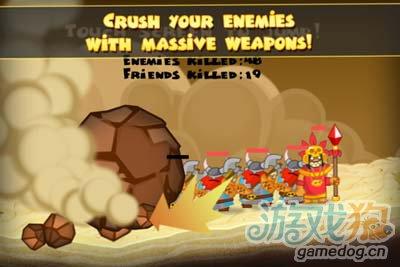 剑与勇士Swords and Soldiers:Chillingo趣味策略4
