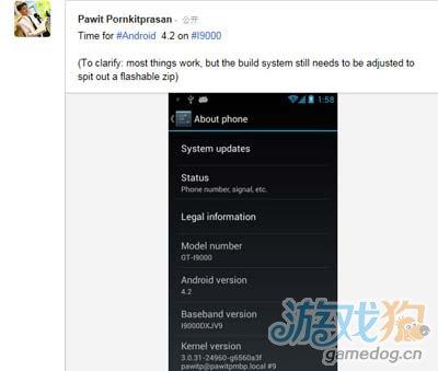 三星i9000老矣 但进入Android 4.2已经指日可待1
