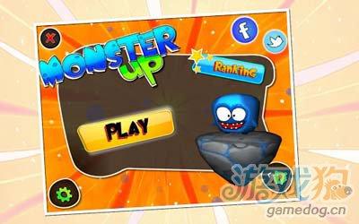 怪兽快跑Monster Up HD:一起开始疯狂跳跃之旅吧1