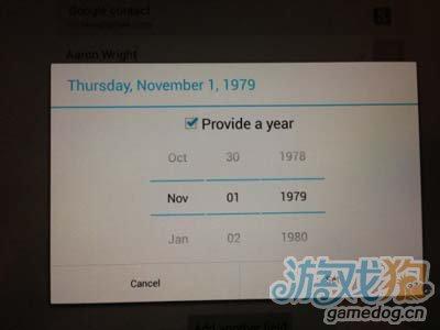 谷歌表示会尽快修复Android 4.2 12月份缺失的问题1