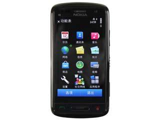 诺基亚c游戏下载_诺基亚c601手机单机游戏下载