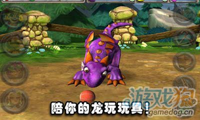 GLU养成游戏:我的小龙MY DRAGON v1.0.3安卓评测2
