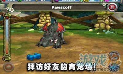 GLU养成游戏:我的小龙MY DRAGON v1.0.3安卓评测4