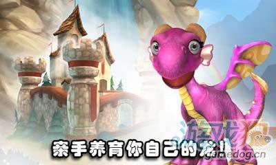 GLU养成游戏:我的小龙MY DRAGON v1.0.3安卓评测1