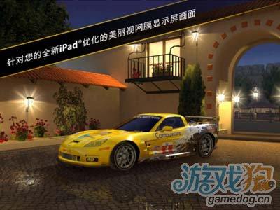 竞速佳作:真实赛车2Real Racing2 真实的赛车体验4