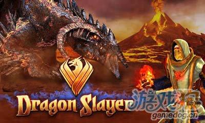屠龙者Dragon Slayer:v1.0.0安卓评测1