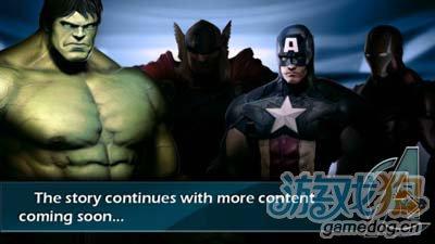 復仇者行動Avengers Initiative:評測5