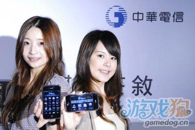 中华电信下月开放iOS用户WiFi自动分流机制