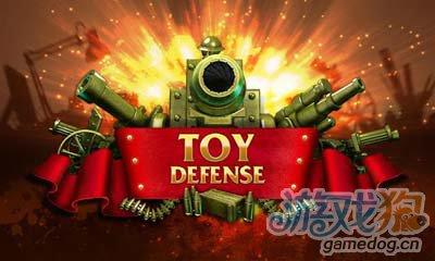 玩具塔防Toy Defense:童年的小绿人兵1