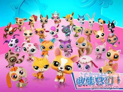 小小宠物园Littlest Pet Shop:打造一个宠物的天堂3