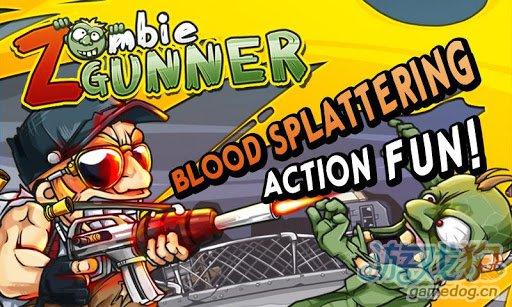 动作射击游戏:僵尸炮手Zombie Gunner 爽快就两字1