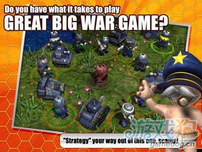 大大大战争Great Big War Game:v1.2.3评测1