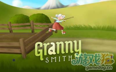 史密斯奶奶Granny Smith:老奶奶爱跑酷1