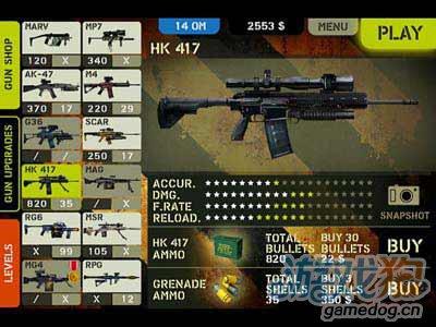 安卓射击游戏:杀戮之旅Overkill 枪火中的荣耀之战4