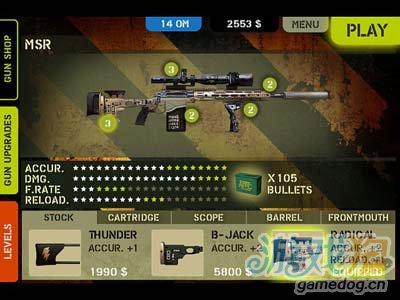 安卓射击游戏:杀戮之旅Overkill 枪火中的荣耀之战5