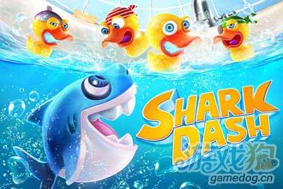 鲨鱼向前冲Shark Dash:萌鲨鱼和贱鸭子的奇妙旅程1