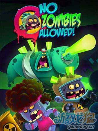 僵尸勿近No Zombies Allowed:v1.6.0评测1