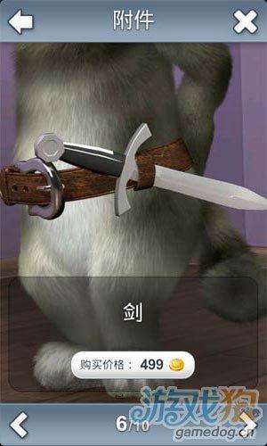 会说话的汤姆猫2Talking Tom Cat2:v2.0.4安卓评测5