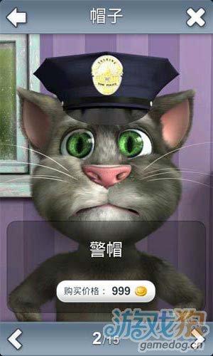 会说话的汤姆猫2Talking Tom Cat2:v2.0.4安卓评测3
