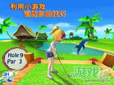 一起高尔夫3Let's Golf 3:v1.1.2评测3
