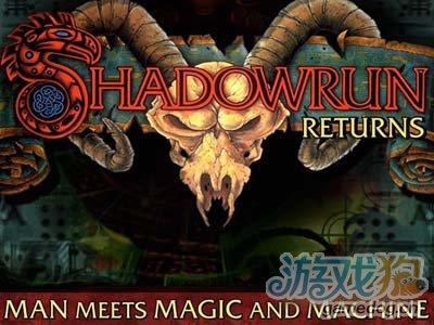 2D RPG游戏暗影狂奔归来 将有望明年年中发售1