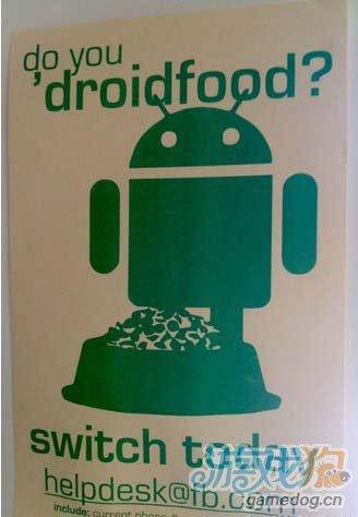 facebook呼吁员工放弃iPhone手机改用Android手机1