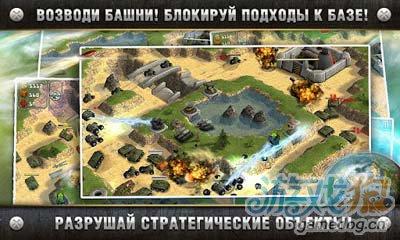 全面防御3DTotal Defense 3D:v1.2评测2