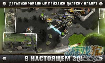 全面防御3DTotal Defense 3D:v1.2评测5
