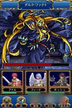Falcom联手Namco Bandai打造的屠龙者新动态2