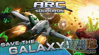 弧光中队ARC Squadron:在宇宙中感受不一样的空战1