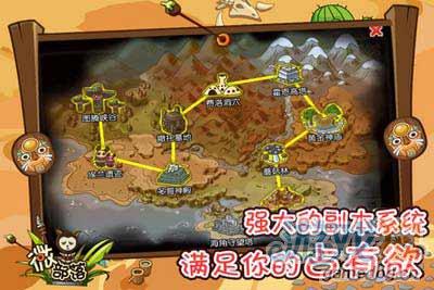 模拟经营类游戏微部落 多样主题场景提前曝光8