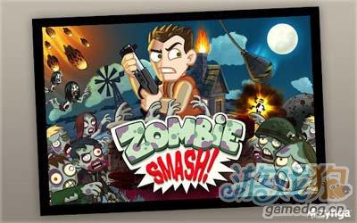粉碎僵尸中文版ZombieSmash:充分满足你虐杀快感1