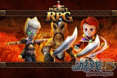 口袋世界全机型版Pocket RPG:你口袋中的Q版战神1