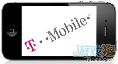 分析师称T-Mobile下周将宣布获iPhone销售权1