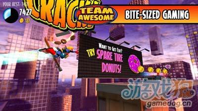 超炫别动队Team Awesome:收集水晶碎片的艰辛之路3