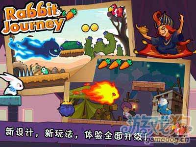冒险佳作:兔子杰瑞大冒险 童话世界的奇妙大冒险2