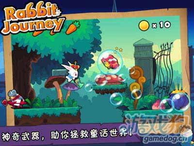 冒险佳作:兔子杰瑞大冒险 童话世界的奇妙大冒险5