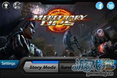 佣兵行动Mercenary Ops:v1.0评测3