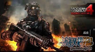 现代战争4:决战时刻Android版提前iOS版先行上架1