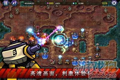 终极塔防Tower Defense:v1.4.1评测4