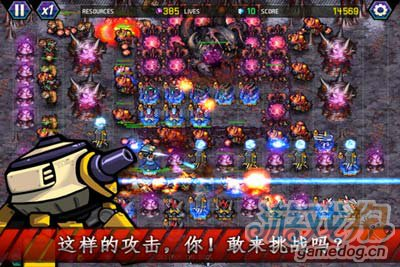 终极塔防Tower Defense:v1.4.1评测5