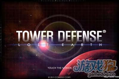 终极塔防Tower Defense:v1.4.1评测1