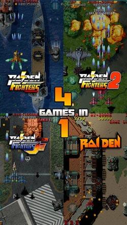 昔日经典街机射击游戏雷电Raiden 已复古上架1