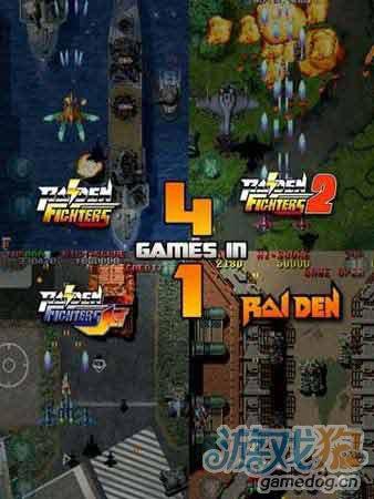 雷电Raiden Legacy:昔日经典今日再现3