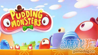 ZeptoLab最新作品Pudding Monsters正式公布1